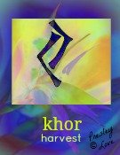 khor symbol of harvest