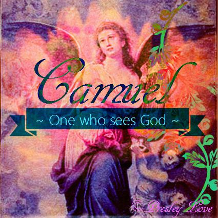 Archangel Camuel - name meaning